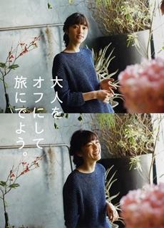 ガンズ 森本奈緒